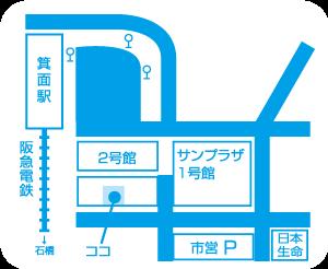 箕面教室地図